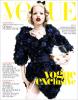 Vogue Corée Avril 2012 | Daphné Groeneveld