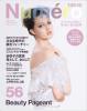Numéro Tokyo Mai 2012 | Lindsey Wixson