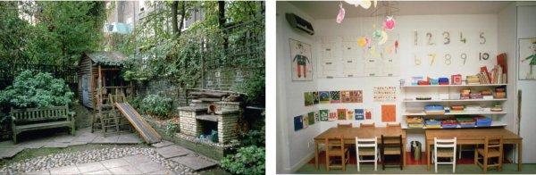 Prince William - Mrs. Mynor's Nursery school  Notting Hill , le  24 septembre 1985