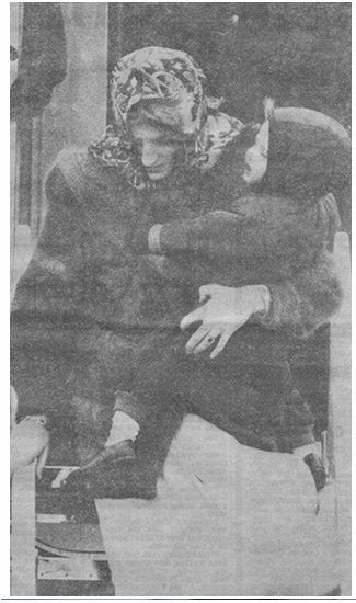 Mars 1984