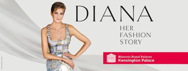 Diana: Her Fashion Story  Février 2017 _ Suite