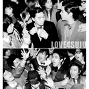 Photo de love4suju