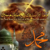 Prophète Muhammad