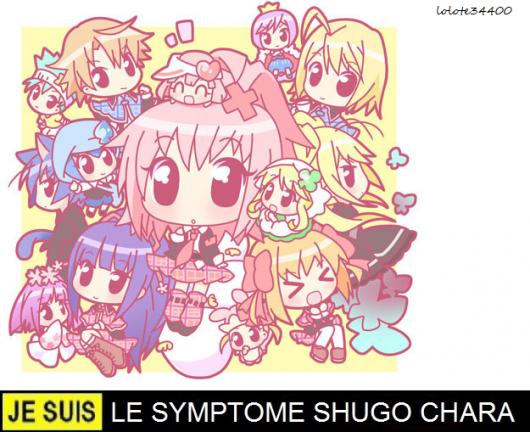 JE SUIS LE SYMPTOME SHUGO CHARA