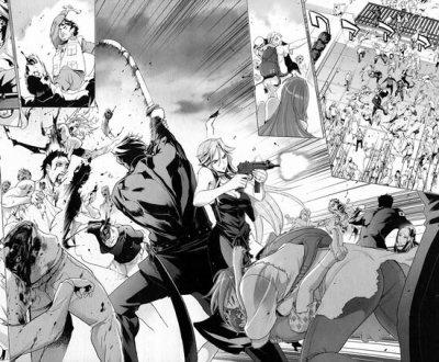 manga1197
