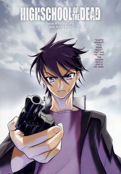 manga 1200