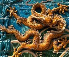 Blog de bushidoaiki page 52 watosay asanoclan samura for Maitre art martiaux chinois