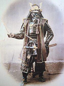 samourai en armure,en1860