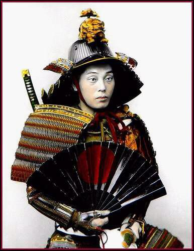 BUSHI est un terme d'origine chinoise signifiant guerrier gentilhomme en japonais.