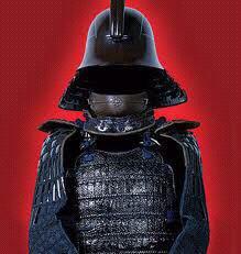 description armure de samourai: l'armure japonaise est composée de trois parties.