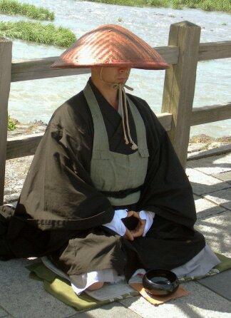 l'esprit zen dans les arts martiaux:le bushido a influance le bouddhisme,et le bouddhisme a influence le bushido les elements du bouddhisme que l'on trouve dans le bushido sont au nombre de cinq: