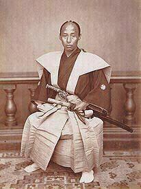 le BUSHIDO et l'âme du japon.