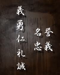 ô sensei morihei ueshiba meditation