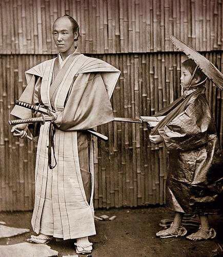 samourai époque EDO