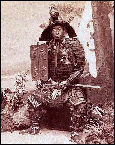 la force du samourai réside dans la confiance qu'ils placent en lui-mêmes,en vérité la force du guerrier se cache au fond de lui ,au plus profond de son coeur,de son esprit et de son âme.