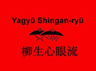 Yagyu shingan ryu parti I & II
