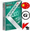 Kaspersky Antivirus et Internet Security