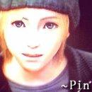 Photo de Umiko-Pin-13