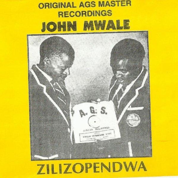 John mwale - Shirikisho la africa ( - kenya - )
