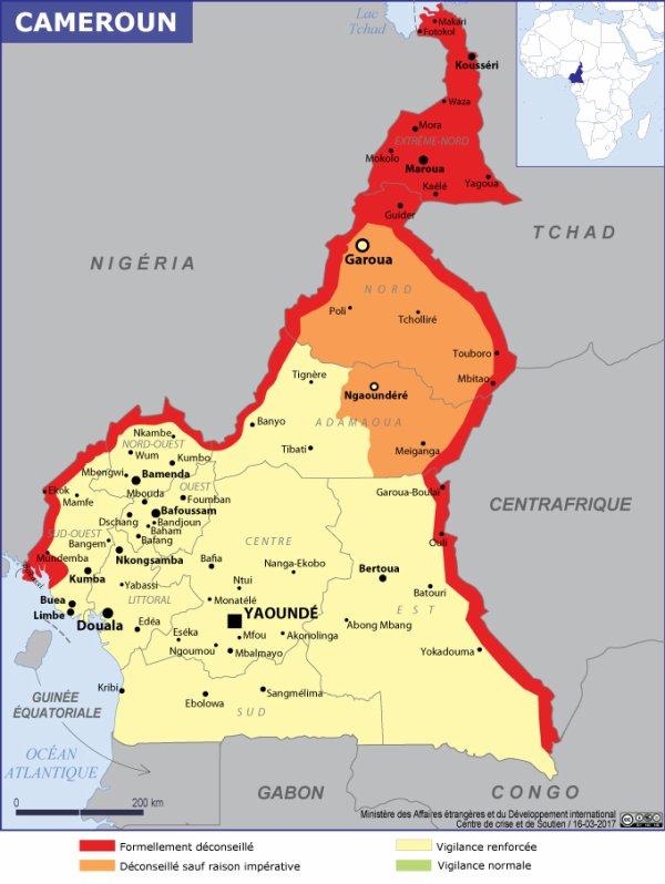 Kareyce fotso - Tiwassa ( - cameroun - )