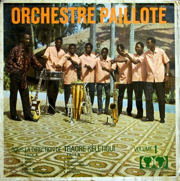 Orchestre de la Paillote : Kadia Blues ( - guinée - )