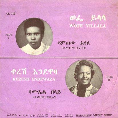 samuel belay - Aynotchesh Yerefu ( - ethiopie - )