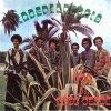 Voz de Cabo Verde - Nova Coladera ( - cap vert - )