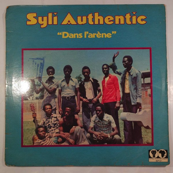 syli authentic - andree ( - guinée - )