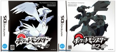 Pokémon versions Noire et Blanche.