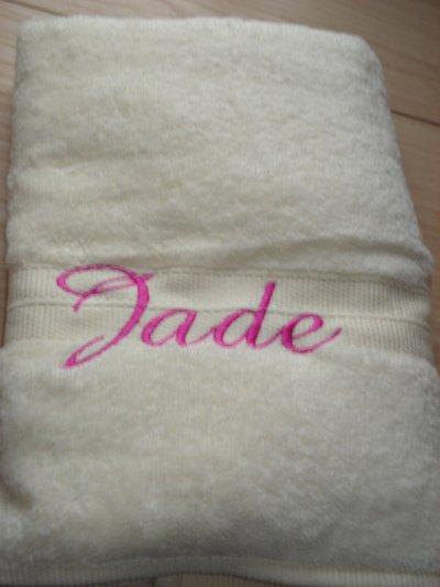 Ma serviette de bain à mon prénom
