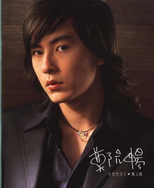 oOo Joe Cheng oOo