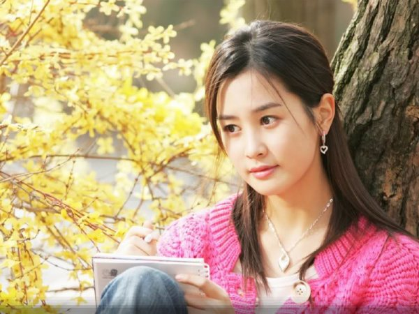 oOo Lee Da Hae oOo
