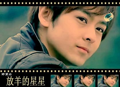 oOo Jimmy Lin oOo