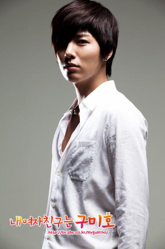 oOo No Min Woo oOo