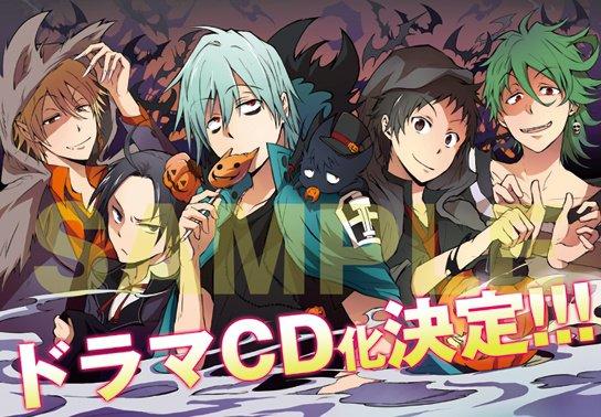 Une nouvelle petite image officielle du Drama CD