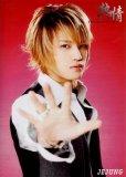 Photo de shinatsu