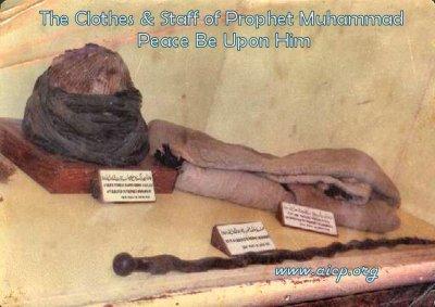 اغراض الرسول الكريم محمد صلى الله عليه وسلم