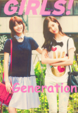 Photo de Girl-Generation-Daily