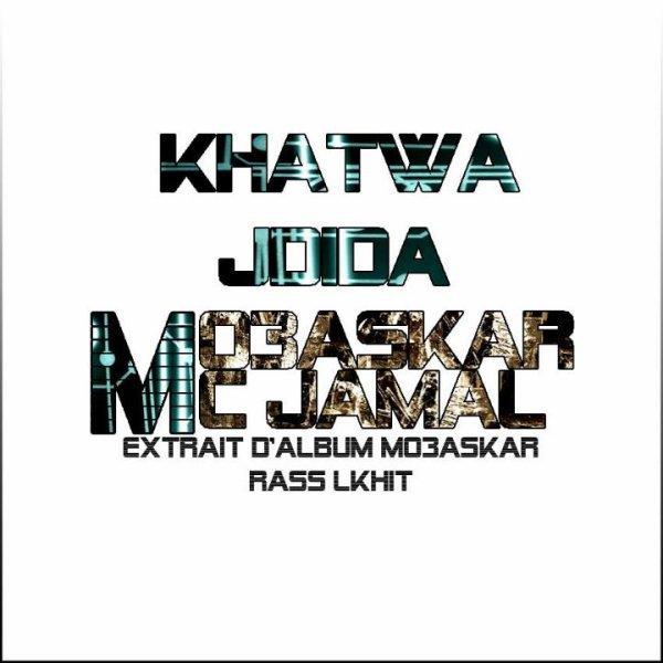 ALBUM RAS L KHITE / MO3ASKAR FT MC JAMAL ALBUM  RAS L KHITE  (2011)