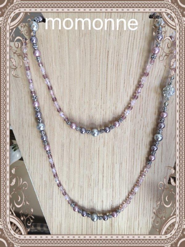 Sautoire perle nacré Swarovski 25¤
