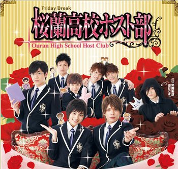 Ouran High Scool Host Club, le Drama !