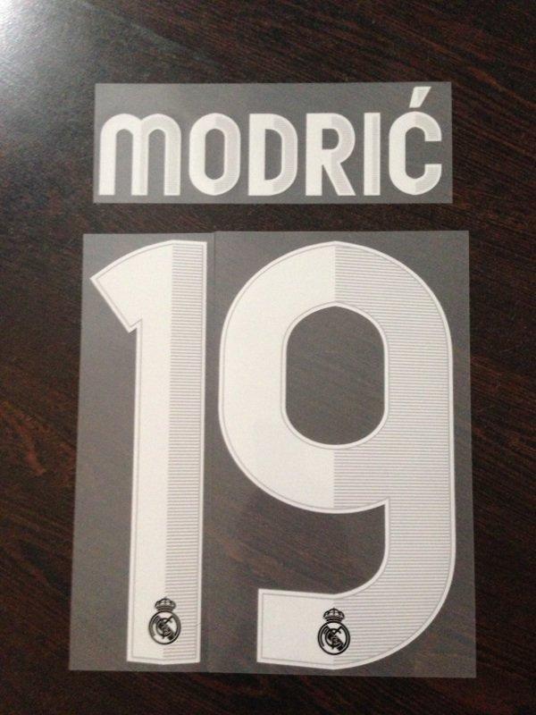 Madrid 2012 - 2013 Extérieur