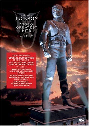 DVD history
