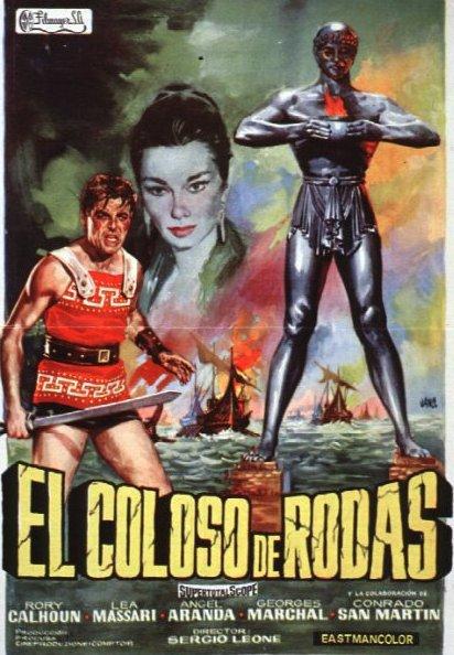 COLOSSE DE RHODES (Collection P. Cobillaga) - 3