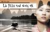 #435 - La fille du Xing Hé
