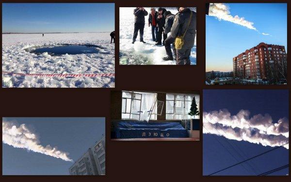 RUSSIE, une pluie de météorites provoquent des dégâts...