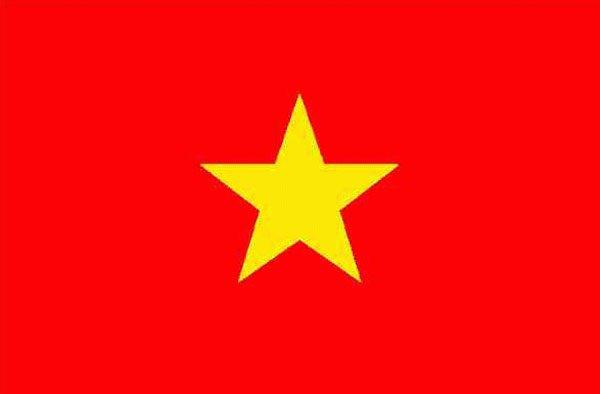 I love Vietnam !!