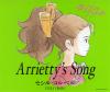 La chanson d'Arrietty
