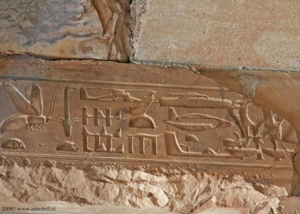 TECHNOLOGIES AVANCEES DANS LES HIEROGLYPHES EGYPTIENS