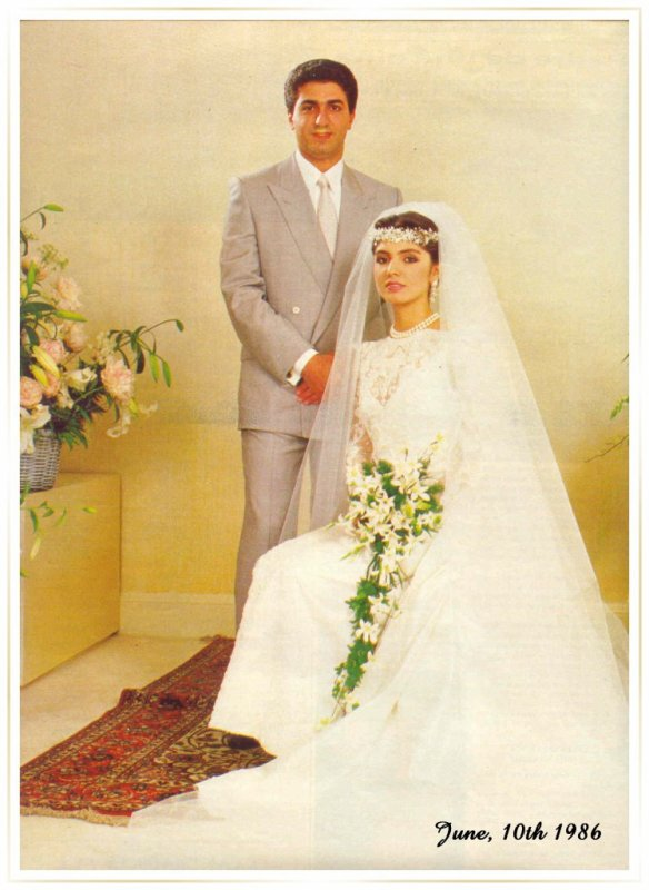 The Wedding Dress - Yasmine Etemad Amini _ 1986